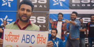 ऑस्कर Oscar Song Lyrics Hindi - Singga
