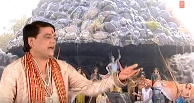 गोवर्धन आरती Govardhan Aarti Lyrics Hindi - Ram Avtar Sharma