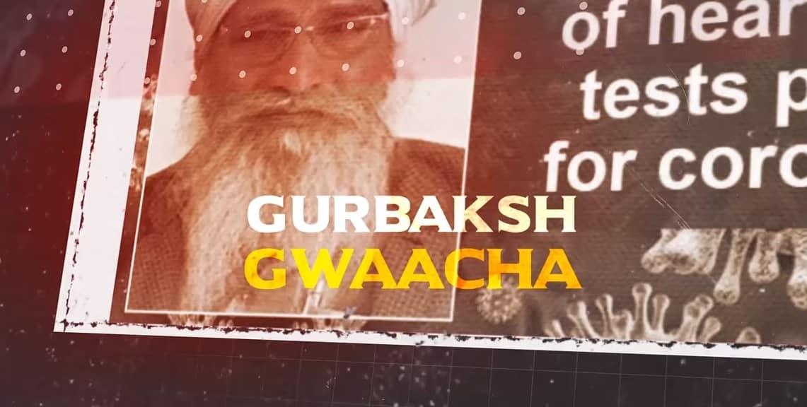 ग्वाचेया गुरबक्श Gwacheya Gurbaksh Song Lyrics Hindi - Sidhu Moose Wala