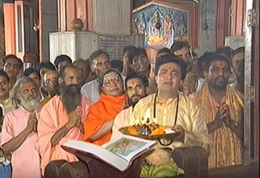 हनुमान जी की आरती Hanuman Ji Ki Aarti Lyrics Hindi - Hariom Sharan