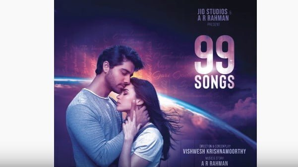 हमनवा Humnawaa Song Lyrics Hindi – Armaan Malik
