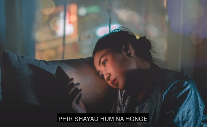 फिर शायद Phir Shayad Song Lyrics Hindi - Tony Kakkar