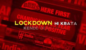 लॉकडाउन Lockdown Song Lyrics Hindi - Singga