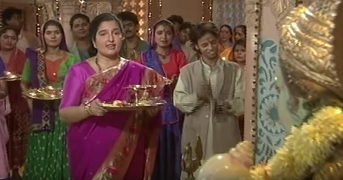 विष्णु आरती Vishnu Aarti Lyrics Hindi - Anuradha Paudwal