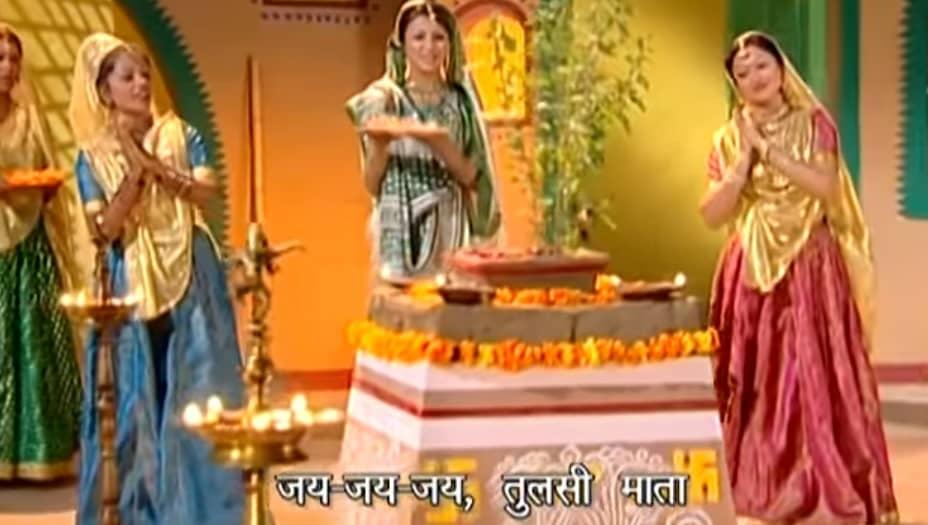 श्री तुलसी आरती Tulsi Aarti Lyrics Hindi - Anuradha Paudwal