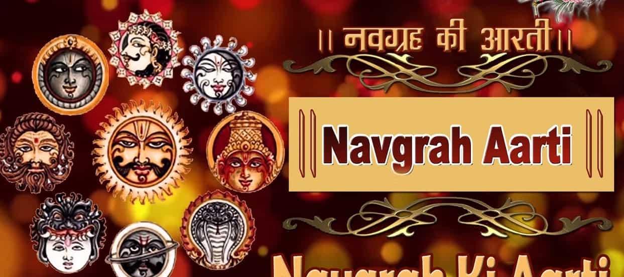 श्री नवग्रह चालीसा Navgrah Chalisa Lyrics Hindi