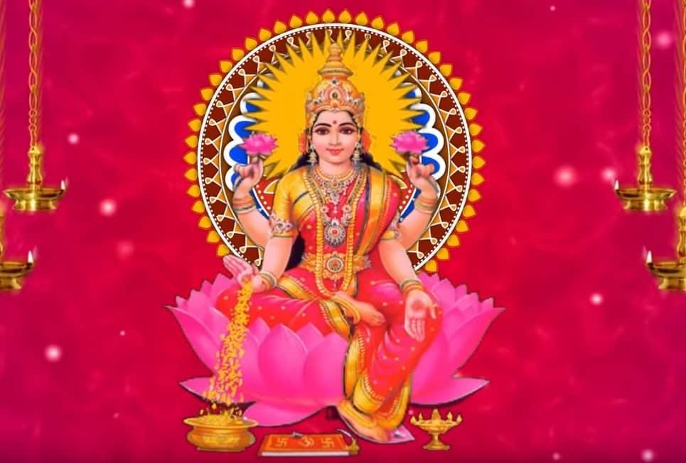 श्री लक्ष्मी चालीसा Laxmi Chalisa Lyrics Hindi