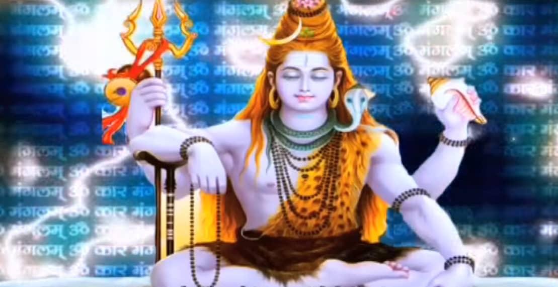 श्री शिव चालीसा Shiv Chalisa Lyrics Hindi