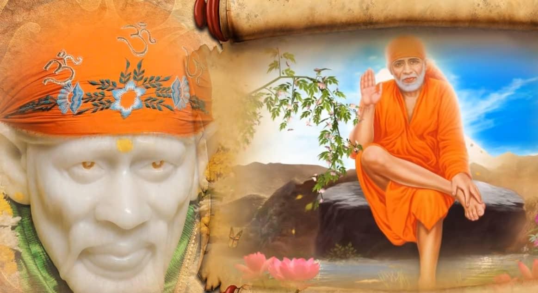 श्री साईं चालीसा Sai Chalisa Lyrics Hindi