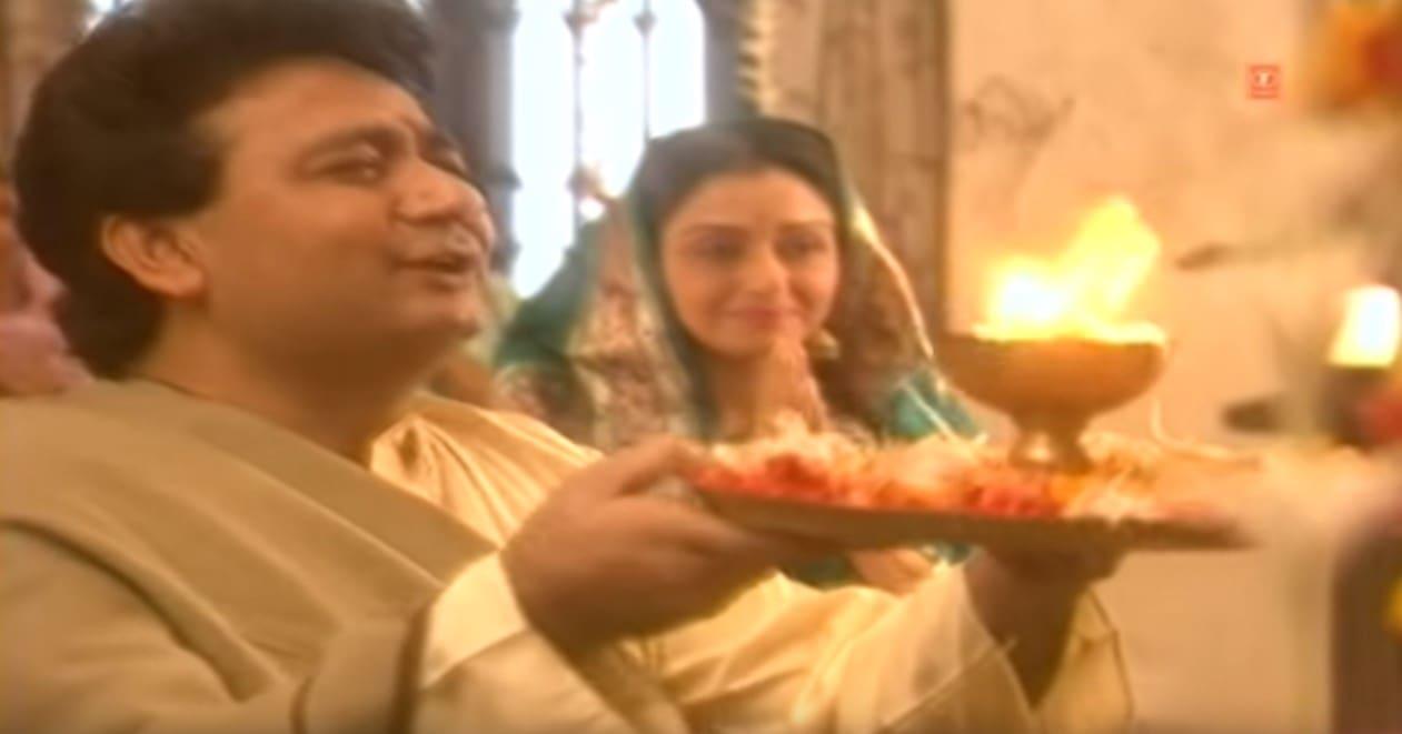 सत्यनारायण आरती Satyanarayan Aarti Lyrics Hindi - Anuradha Paudwal & Gulshan Kumar