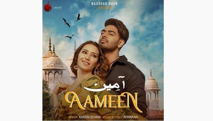 आमीन Aameen Song Lyrics Hindi - Karan Sehmbi