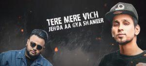 इक साहिबा Ik Sahiba Song Lyrics In Hindi - Kambi