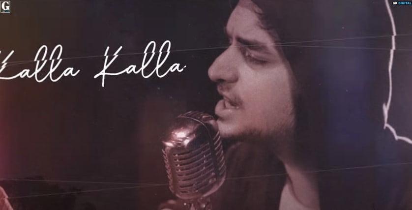 कल्ला कल्ला Kalla Kalla Song Lyrics Hindi - Bhanu Pratap Agnihotri