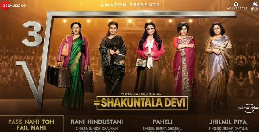 झिलमिल पिया Jhilmil Piya Song Lyrics In Hindi - Shakuntala Devi
