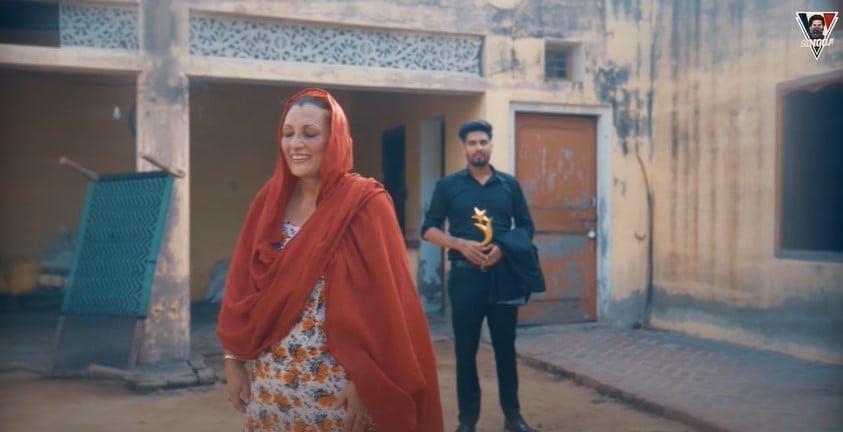 इक सुपना Ik Supna Song Lyrics In Hindi - Singga