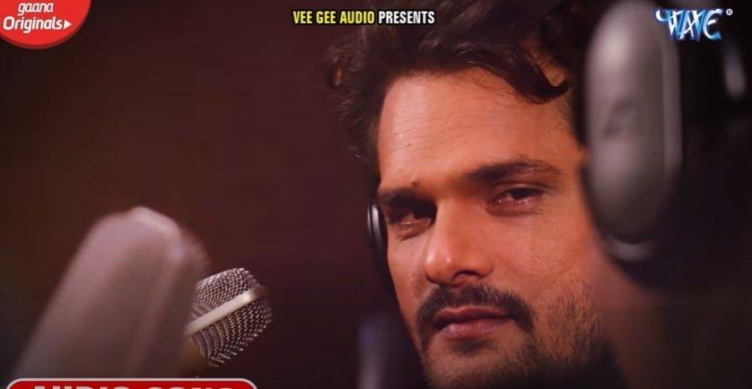 मजे मजे कटी रतिया Maje Maje Kati Ratiya Song Lyrics Hindi - Khesari Lal Yadav