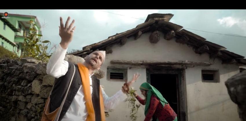 Dwi Rati Ku Jap Song Lyrics In Hindi (2020) - Keshar Panwar