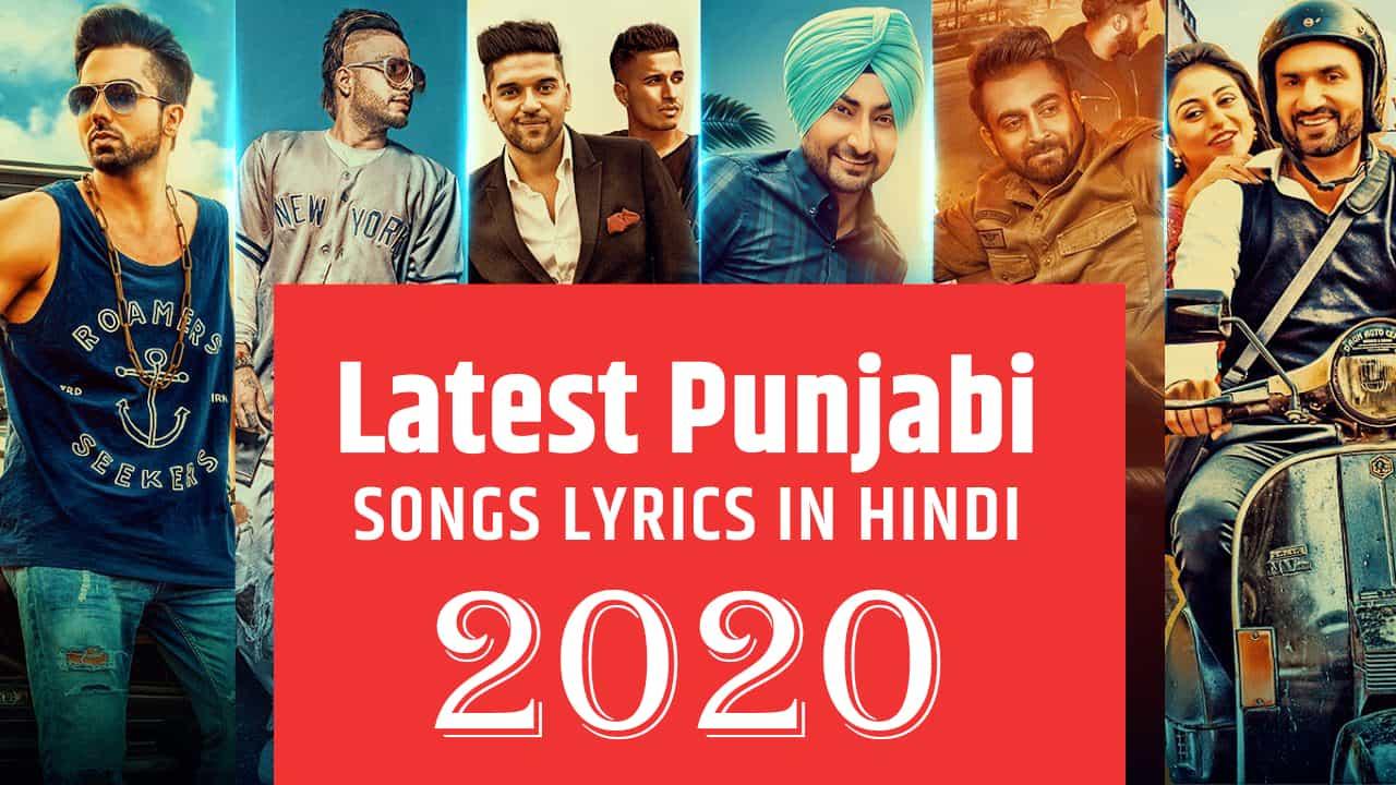 Latest Punjabi Songs Lyrics In Hindi (2020)