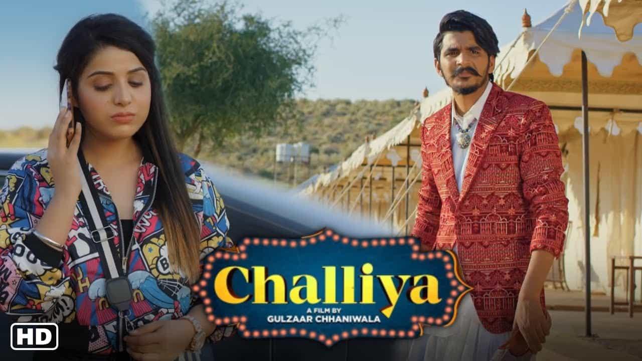 Challiya Lyrics In Hindi (2020) - Gulzaar Chhaniwala