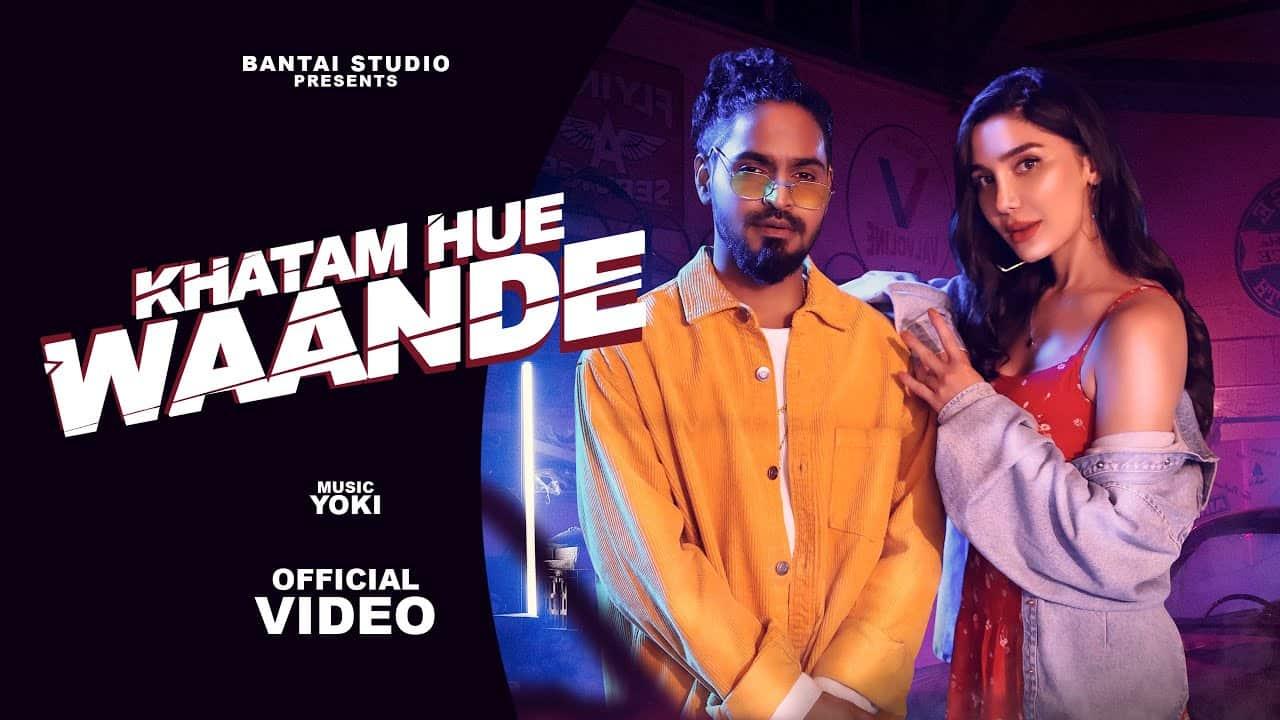 Khatam Hue Waande Lyrics In Hindi (2020) - Emiway Bantai