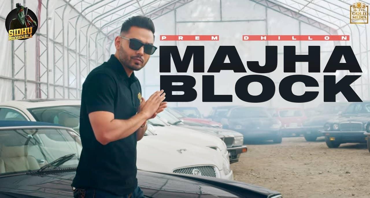 Majha Block Lyrics In Hindi (2020) - Prem Dhillon