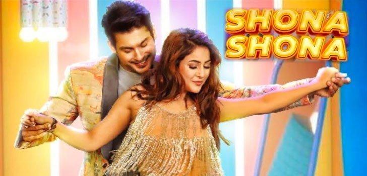 Shona Shona Lyrics In Hindi (2020) - Tony Kakkar & Neha Kakkar