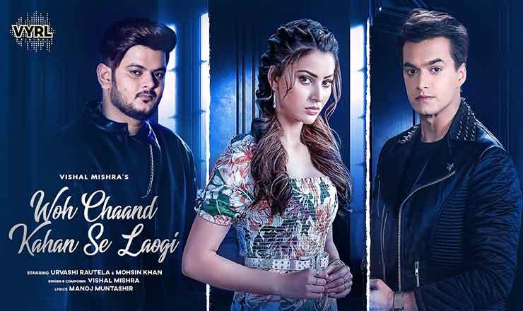 Woh Chaand Kahan Se Laogi Lyrics In Hindi (2020) - Vishal Mishra