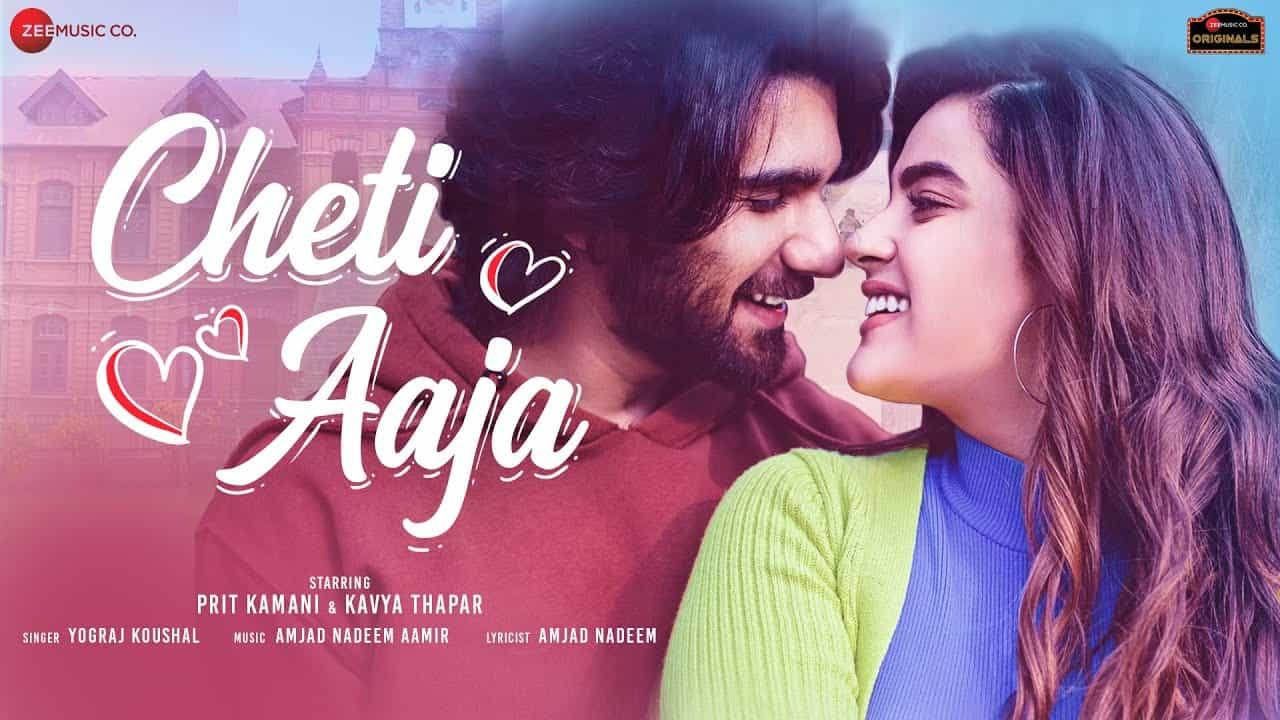 Cheti Aaja Lyrics In Hindi (2020) - Yograj Koushal