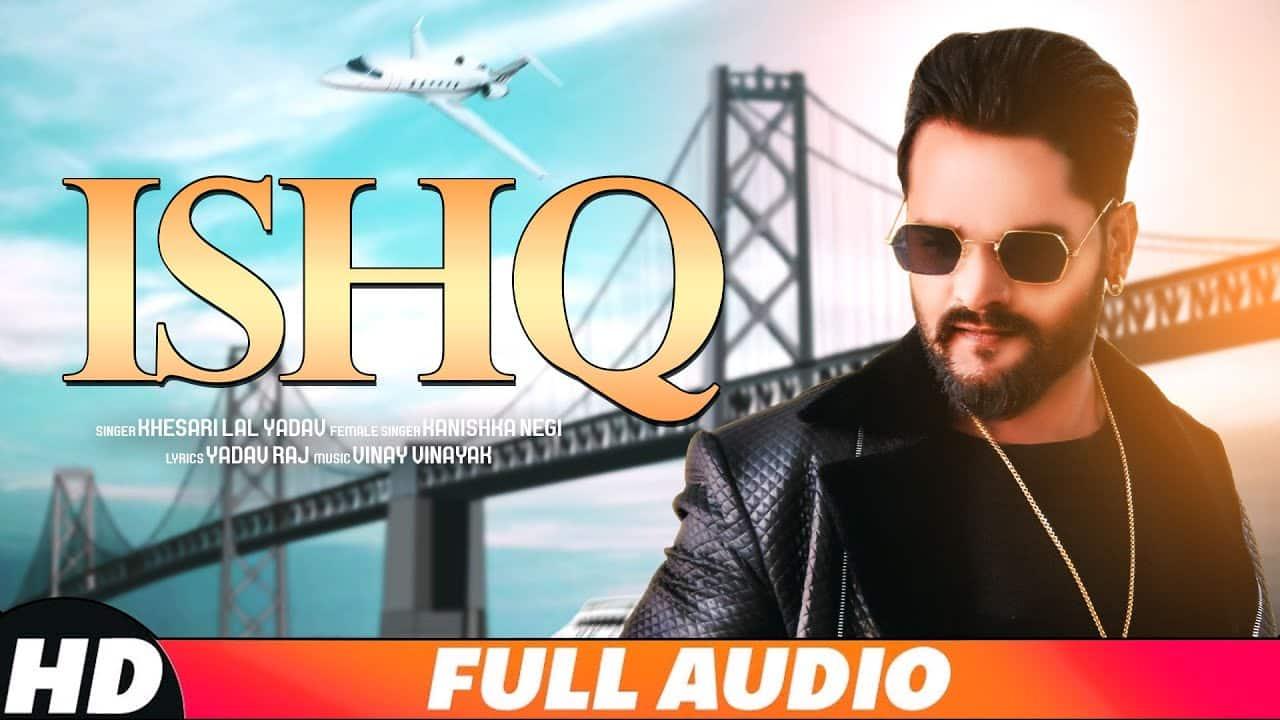 Ishq Lyrics In Hindi (2020) - Khesari Lal Yadav