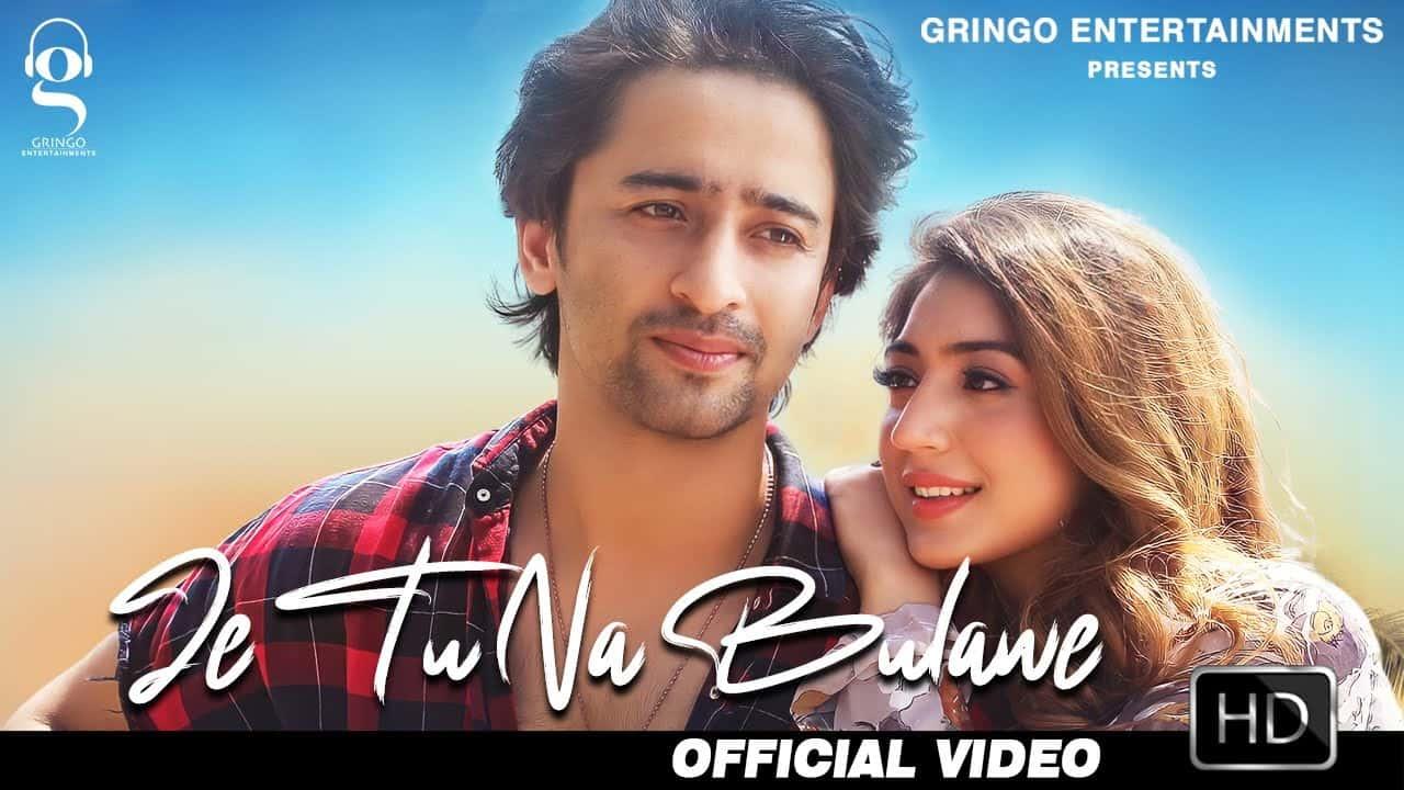 Je Tu Na Bulawe Lyrics In Hindi (2020) - Surya