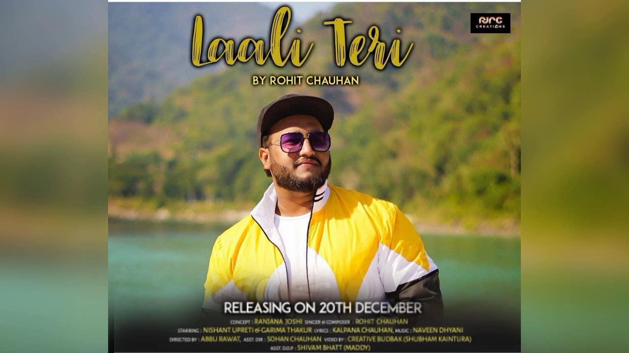 Laali Teri Lyrics In Hindi (2020) - Rohit Chauhan
