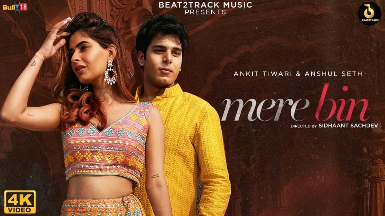 Mere Bin Lyrics In Hindi (2020) - Ankit Tiwari