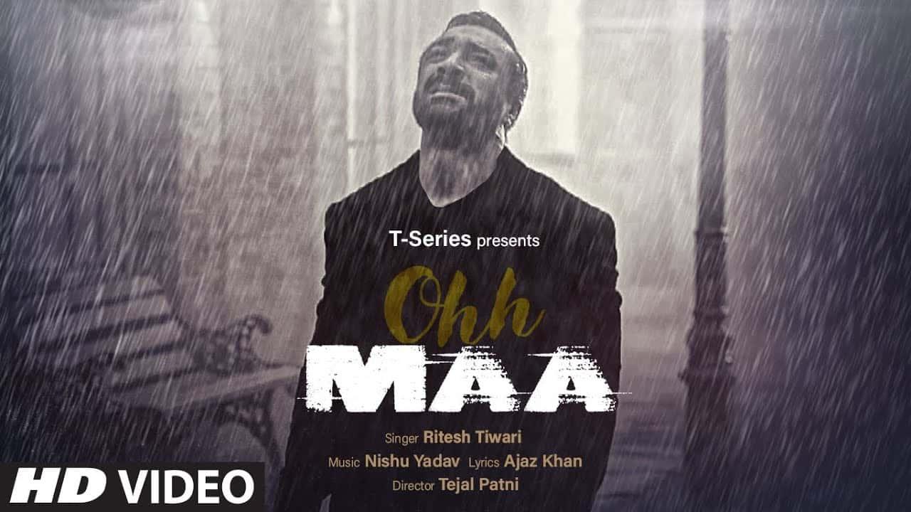 Ohh Maa Lyrics In Hindi (2020) - Ritesh Tiwari