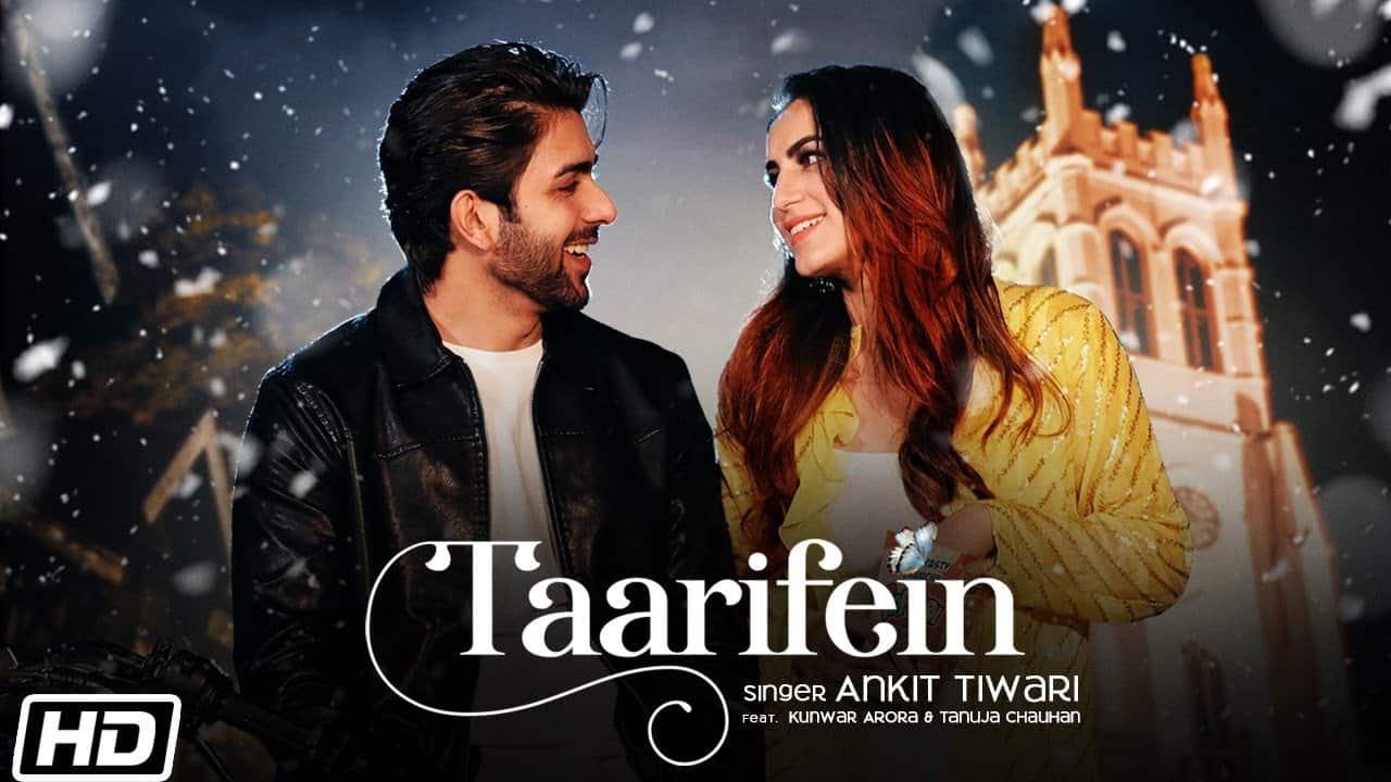 Taarifein Lyrics In Hindi (2020) - Ankit Tiwari