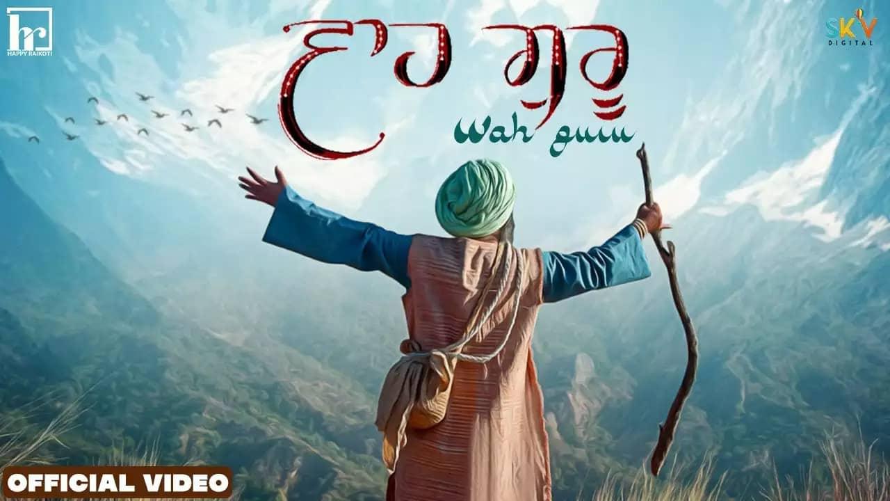 Wah Guru Lyrics In Hindi (2020) - Happy Raikoti