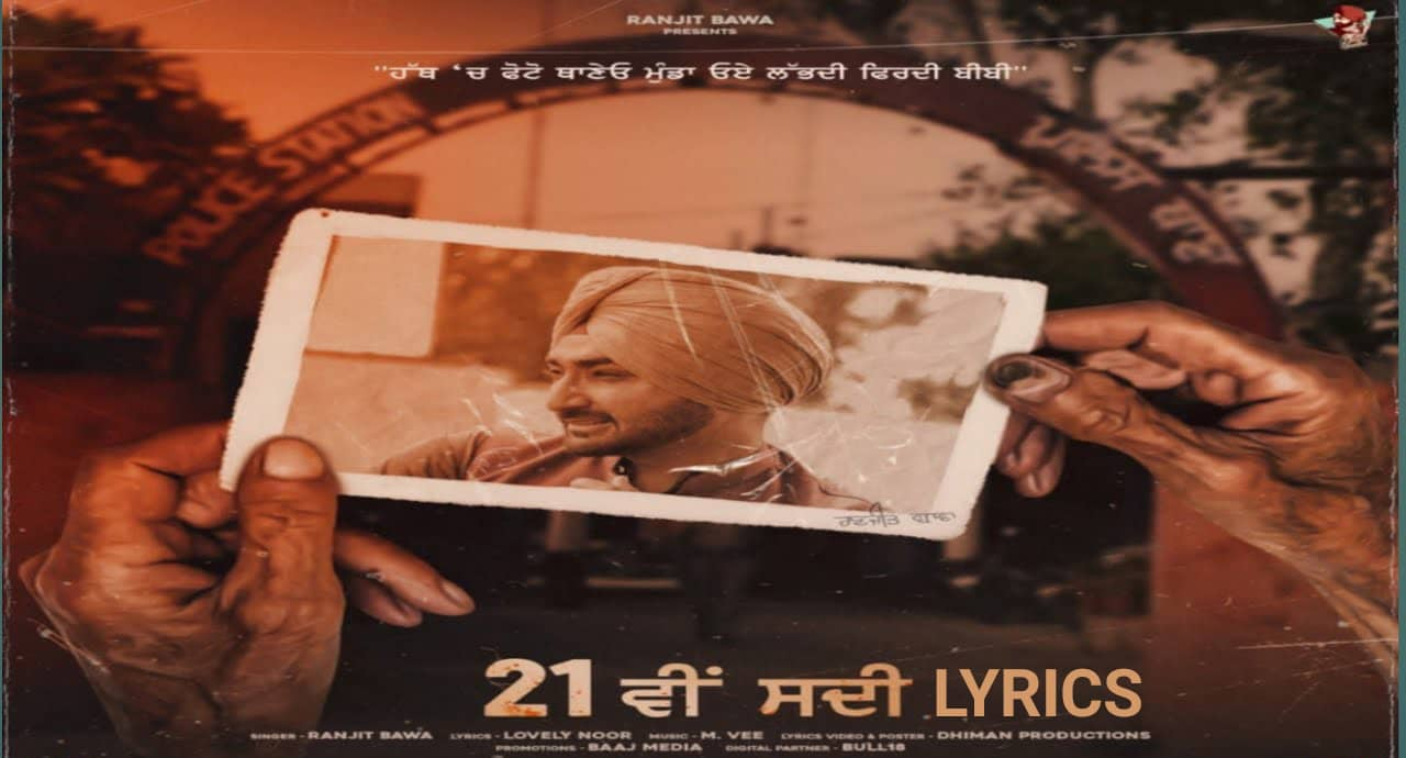 21 Vi Sdi Lyrics In Hindi (2021) - Ranjit Bawa