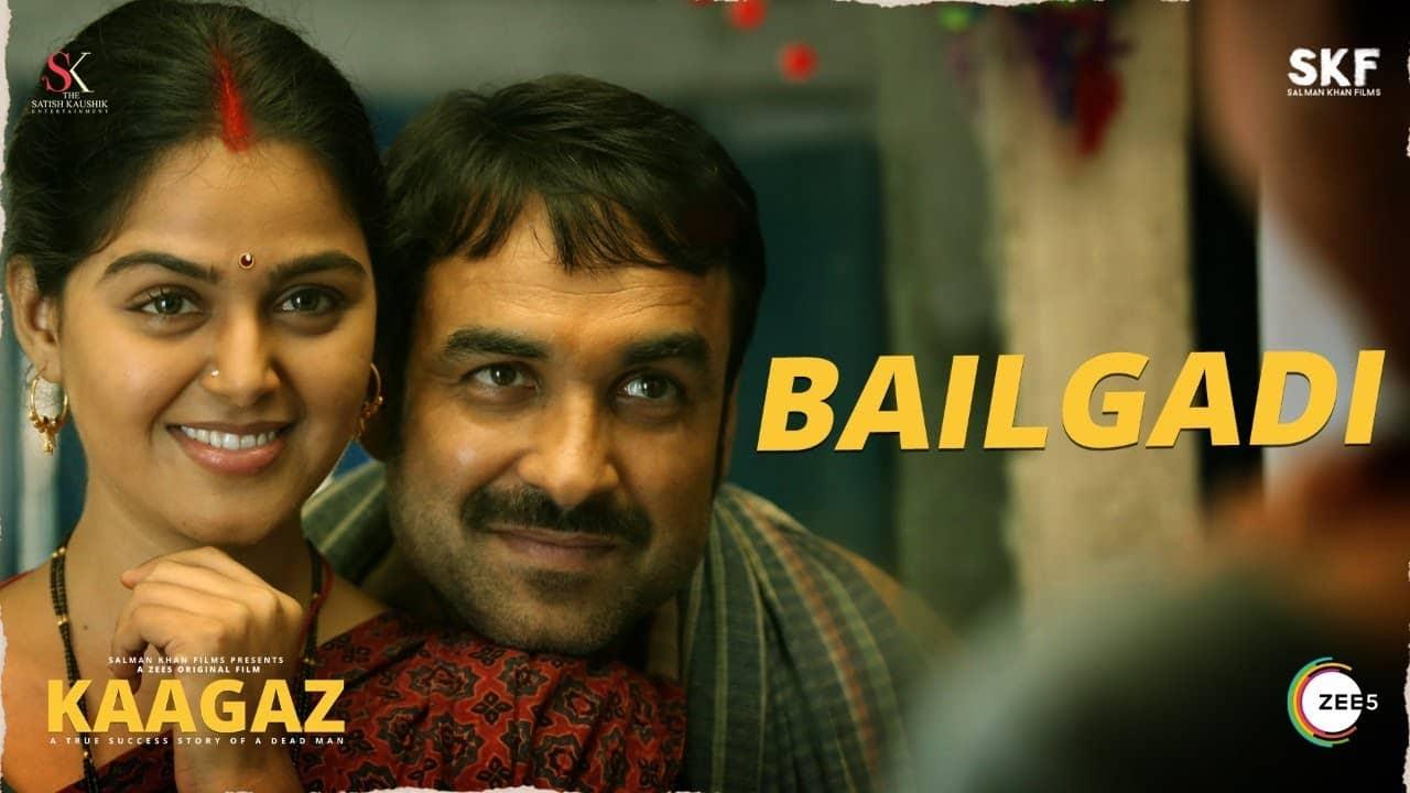 Bailgadi Lyrics In Hindi (2021) - Udit Narayan & Alka Yagnik