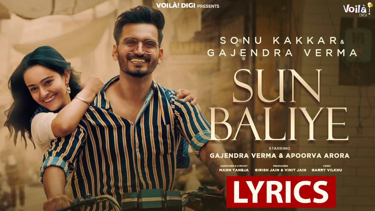 Sun Baliye Lyrics In Hindi (2021) – Sonu Kakkar & Gajendra Verma