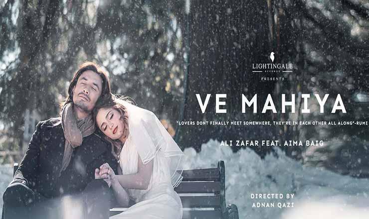 Ve Mahiya Lyrics In Hindi (2021) - Ali Zafar & Aima Baig