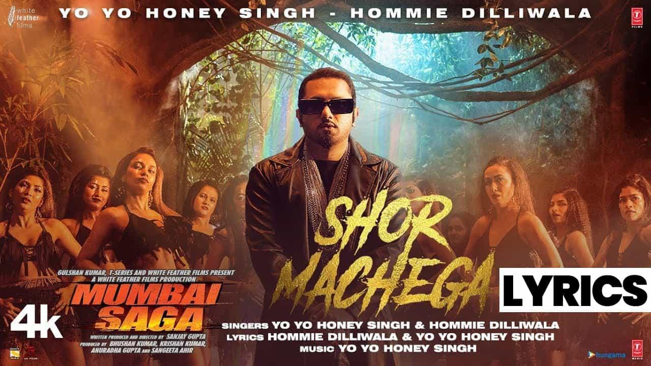 शोर मचेगा Shor Machega Lyrics In Hindi (2021) – Yo Yo Honey Singh