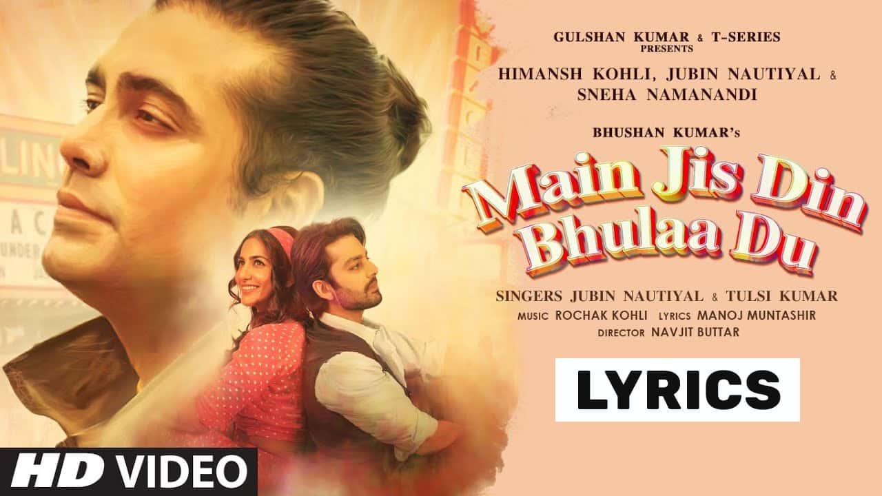 Main Jis Din Bhula Du Lyrics In Hindi (2021) - Jubin Nautiyal & Tulsi Kumar