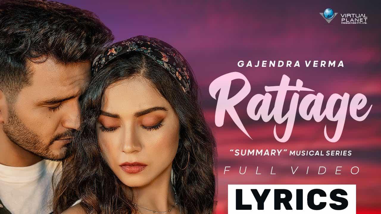 Ratjage Lyrics In Hindi (2021) - Gajendra Verma