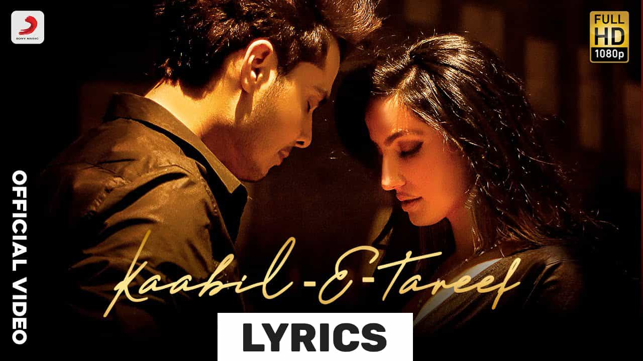 काबिल-ऐतारीफ Kaabil-E-Tareef Lyrics In Hindi (2021) – Lekka & Gurnazar