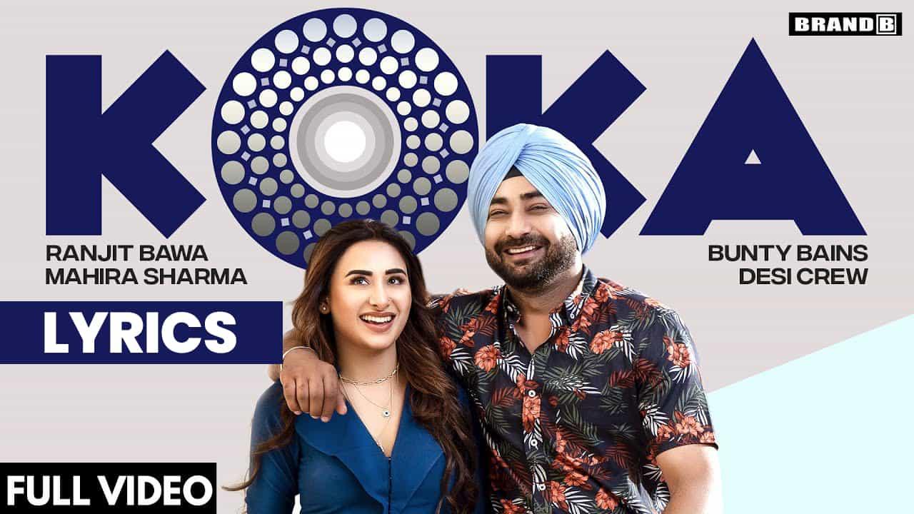 कोका Koka Lyrics In Hindi (2021) - Ranjit Bawa
