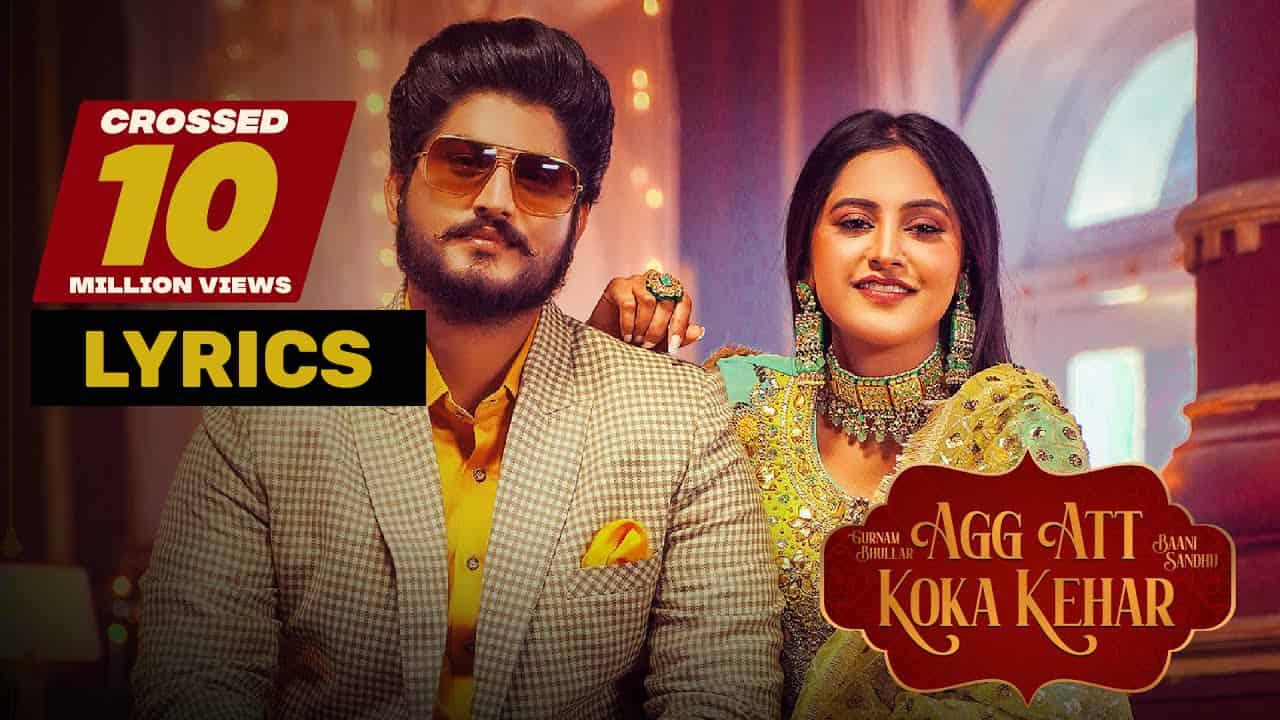 अग्ग अत्त कोका केहर Agg Att Koka Kehar Lyrics In Hindi (2021) - Gurnam Bhullar & Baani Sandhu