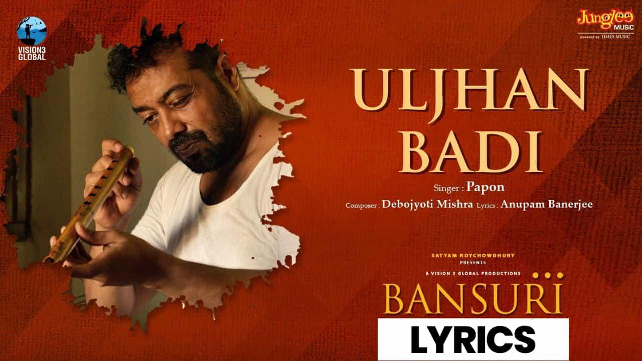 उलझन बड़ी Uljhan Badi Lyrics in Hindi (2021) – Papon
