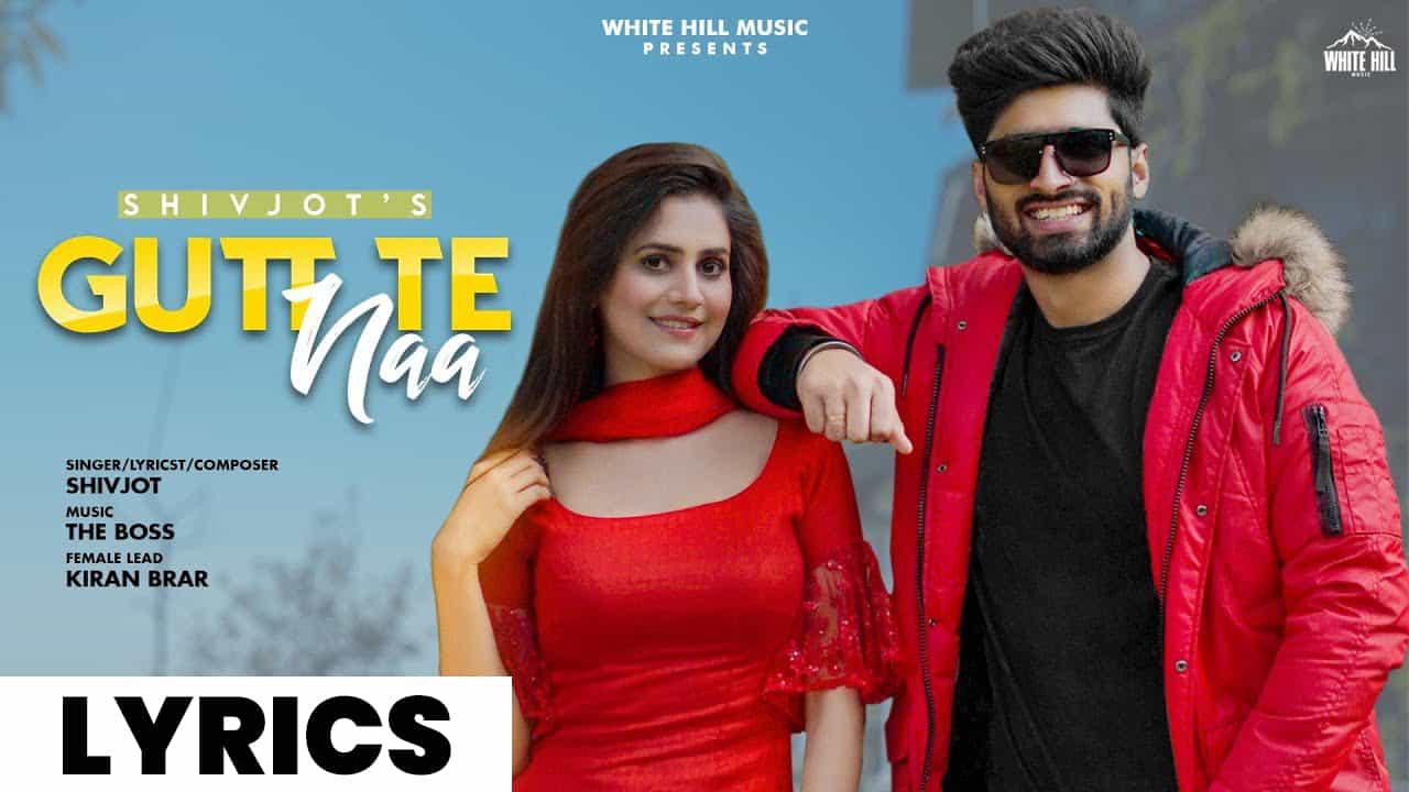 घुट ते ना Gutt Te Naa Lyrics In Hindi (2021) – Shivjot