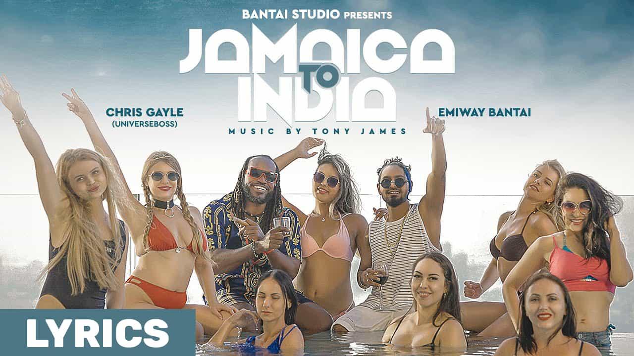 जमाईका टू इंडिया Jamaica To India Lyrics In Hindi (2021) - Emiway & Chris Gayle