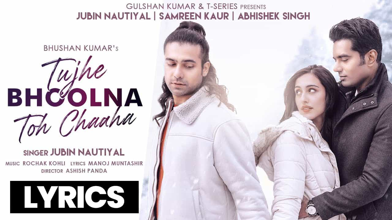 तुझे भूलना तो चाहा Tujhe Bhoolna Toh Chaaha Lyrics In Hindi – Jubin Nautiyal