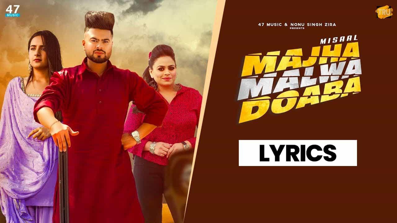 माझे मालवाई दोआबे Majha Malwa Doaba Lyrics In Hindi (2021) - Misaal